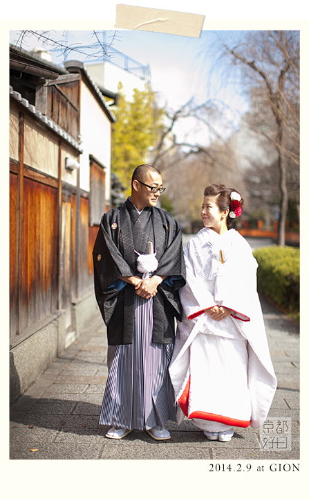 京都 冬 前撮り