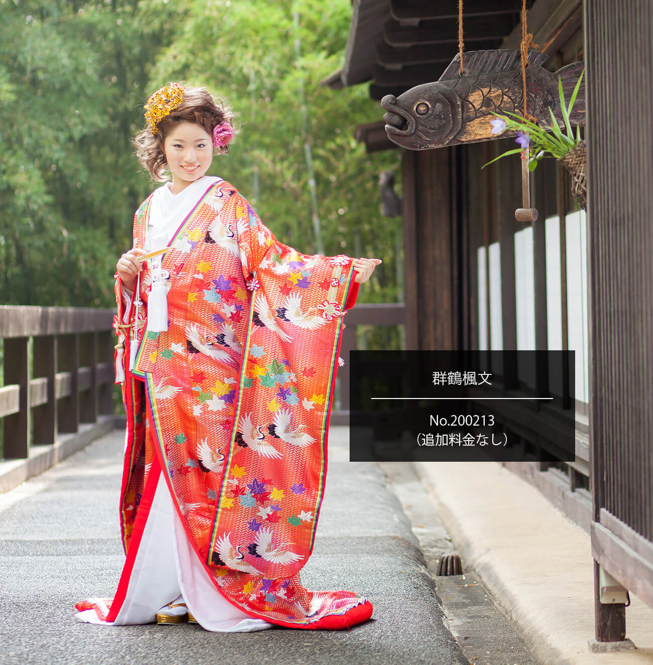 衣裳ギャラリー 京都前撮り ロケーション撮影の京都好日